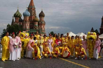Фалуньгун, Фалунь Дафа, цигун, Китай, научиться упражнениям, Ли Хунчжи, обучение Фалуньгун, Москва, Россия