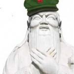 культура, традиции, Китай
