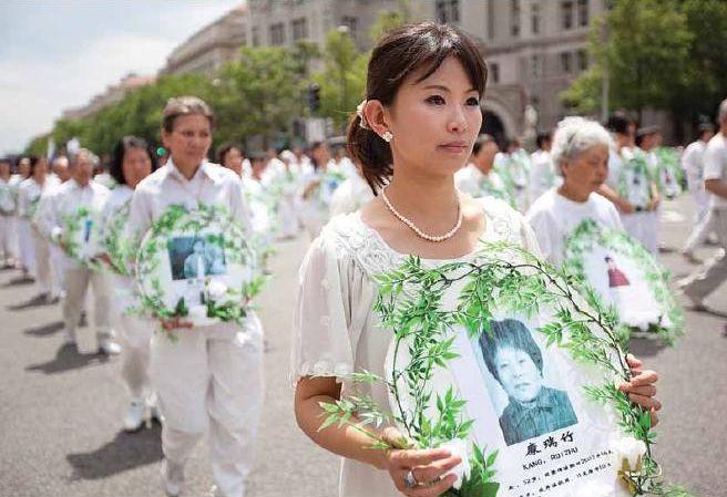 Фалуньгун, парад, шествие, память