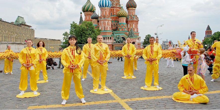 Фалуньгун, Фалунь Дафа, цигун, Россия
