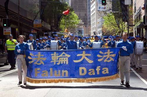 С Фалуньгун знакомы многие европейцы