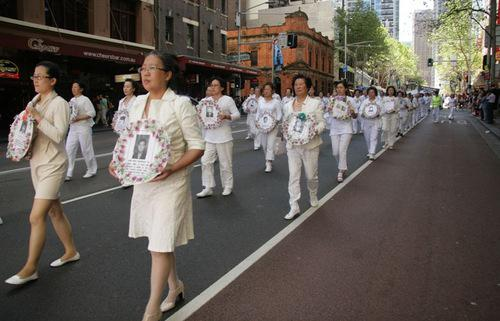 парад, Сидней, Австралия, Фалуньгун, репрессии