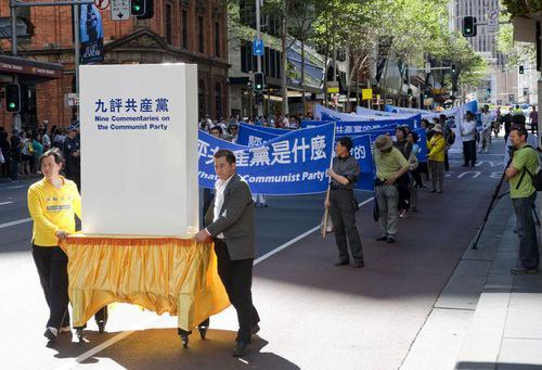 парад, Сидней, Австралия, Фалуньгун, репрессии, компартия