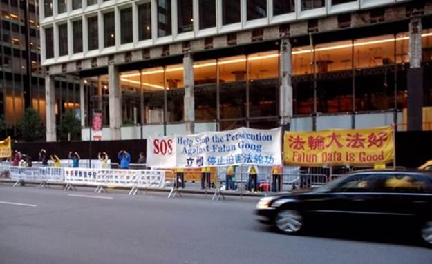 митинг, ООН, США