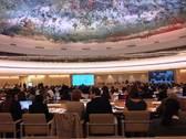 ООН, Фалунь Дафа, Фалуньгун, репрессии, компартия