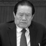zhouyongkang