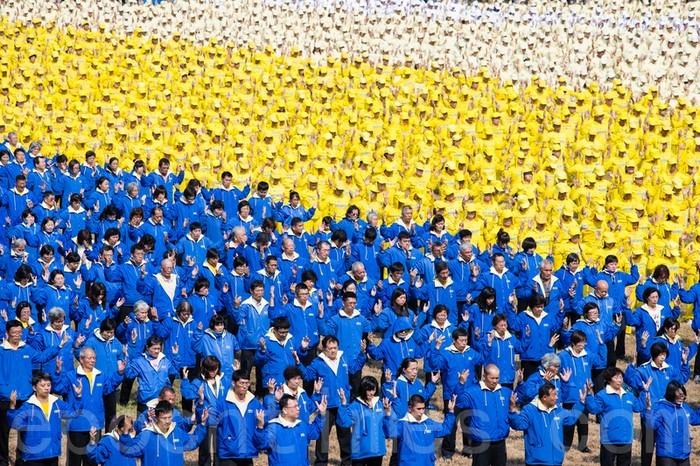 Фалуньгун, Фалунь Дафа, Китай, Тайвань