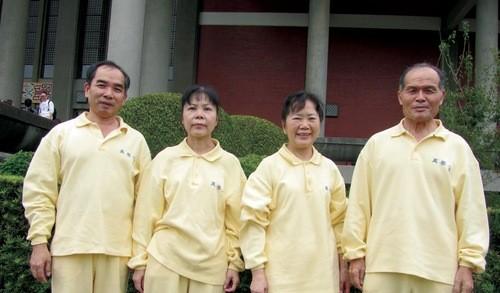 тайцзы, цигун, Фалуньгун, Фалунь Дафа, Тайвань