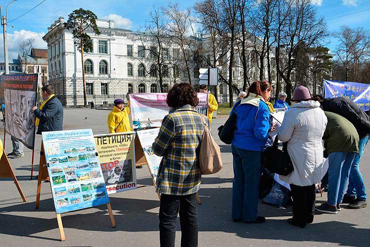 Санкт-Петербург, Фалуньгун