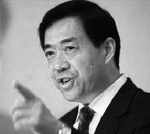 Китай, Бо Силай