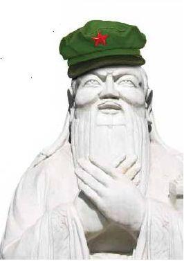 Конфуций, Китай, компартия
