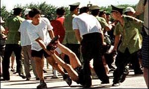 Фалуньгун, Фалунь Дафа, репрессии, Китай
