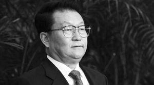 Ли Чанчунь, кпк, Китай, репрессии, геноцид