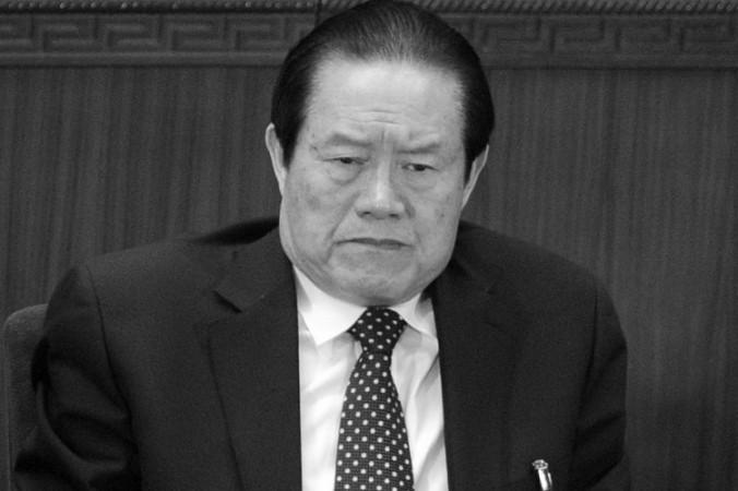 Чжоу Юнкан, кпк, Китай, репрессии, геноцид