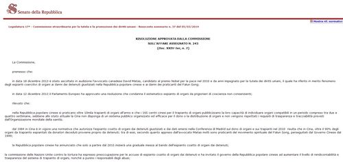резолюция, Сенат, Италия, Европа, Фалуньгун, Фалунь Дафа