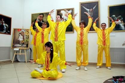 Практика: упражнения Фалуньгун