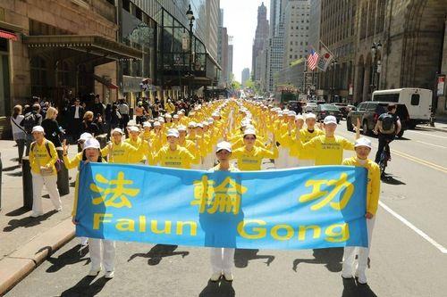 парад, Нью-Йорк,