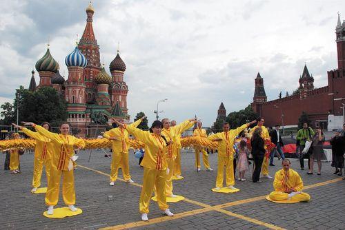 Фалуньгун в Москве