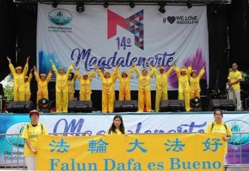 Фалуньгун в Перу, фестиваль искусств
