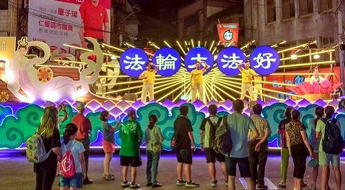 парад водяных фонарей