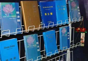 книга, Чжуань Фалунь