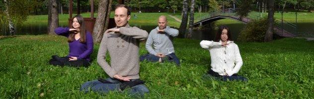 Фалуньгун, Фалунь Дафа, упражнения, цигун, медитация