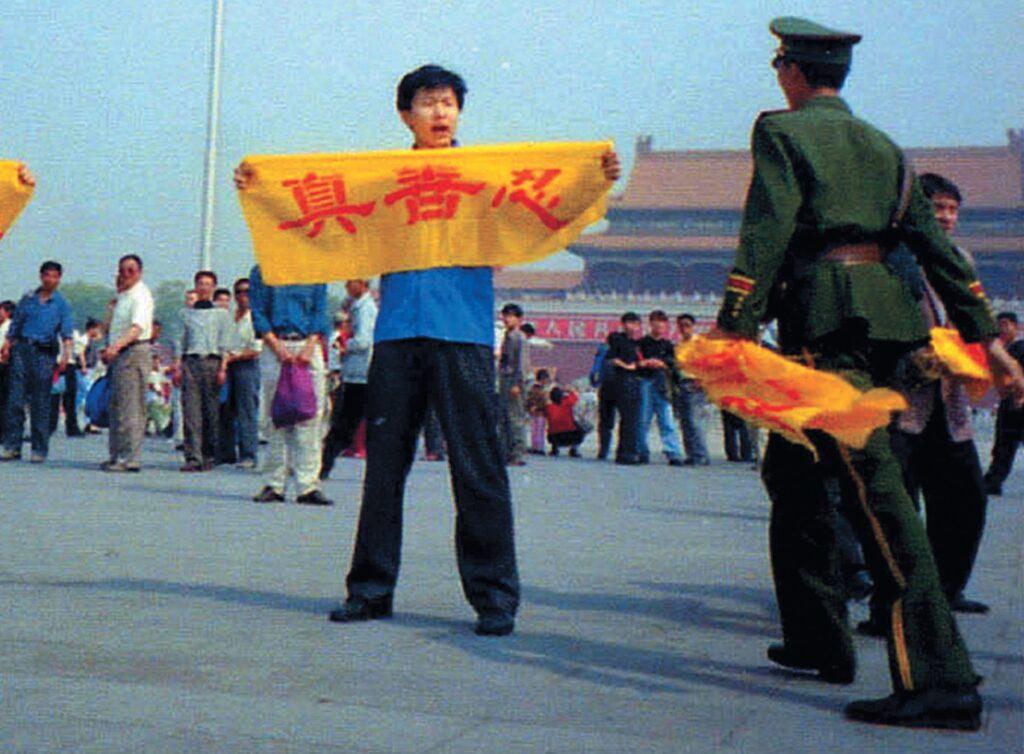 репресии, Фалуньгун